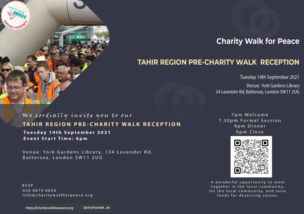 Tahir Region – Pre-Charity Walk Reception   2020 – 2021